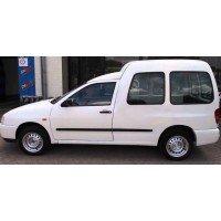 Глушители Фольксваген Кадди (Volkswagen Caddy)